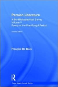 Persian Literature - Bio Bibliographical Survey
