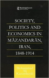 Society, Politics and Economics