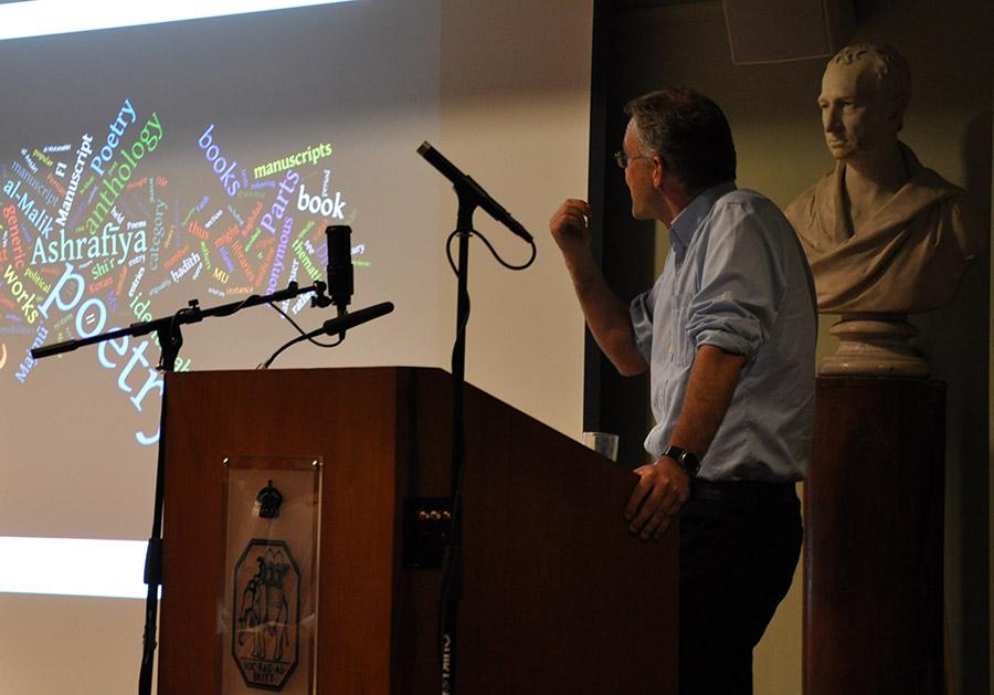 Konrad Hirschler talks about the Ashrafiyya Libraray