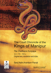 Kings of Manipir