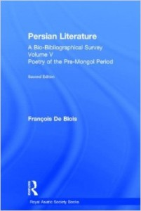 Persian Literature - Bio Bibliographical Survey