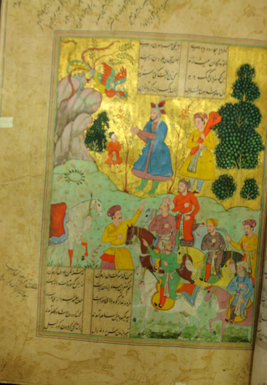 Persian Poetry Manuscripts 034