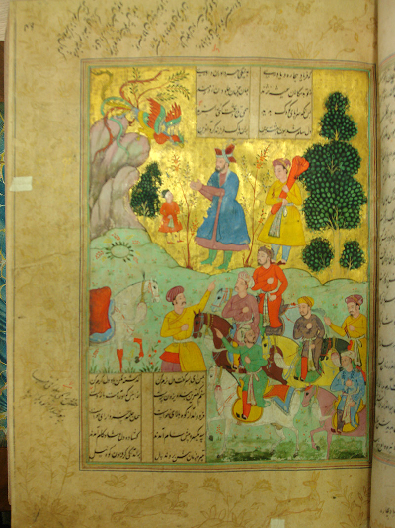Persian Poetry Manuscripts 035