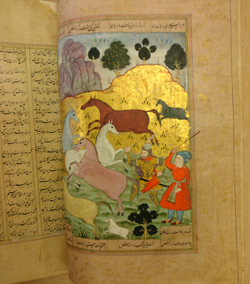 Persian Poetry Manuscripts 036
