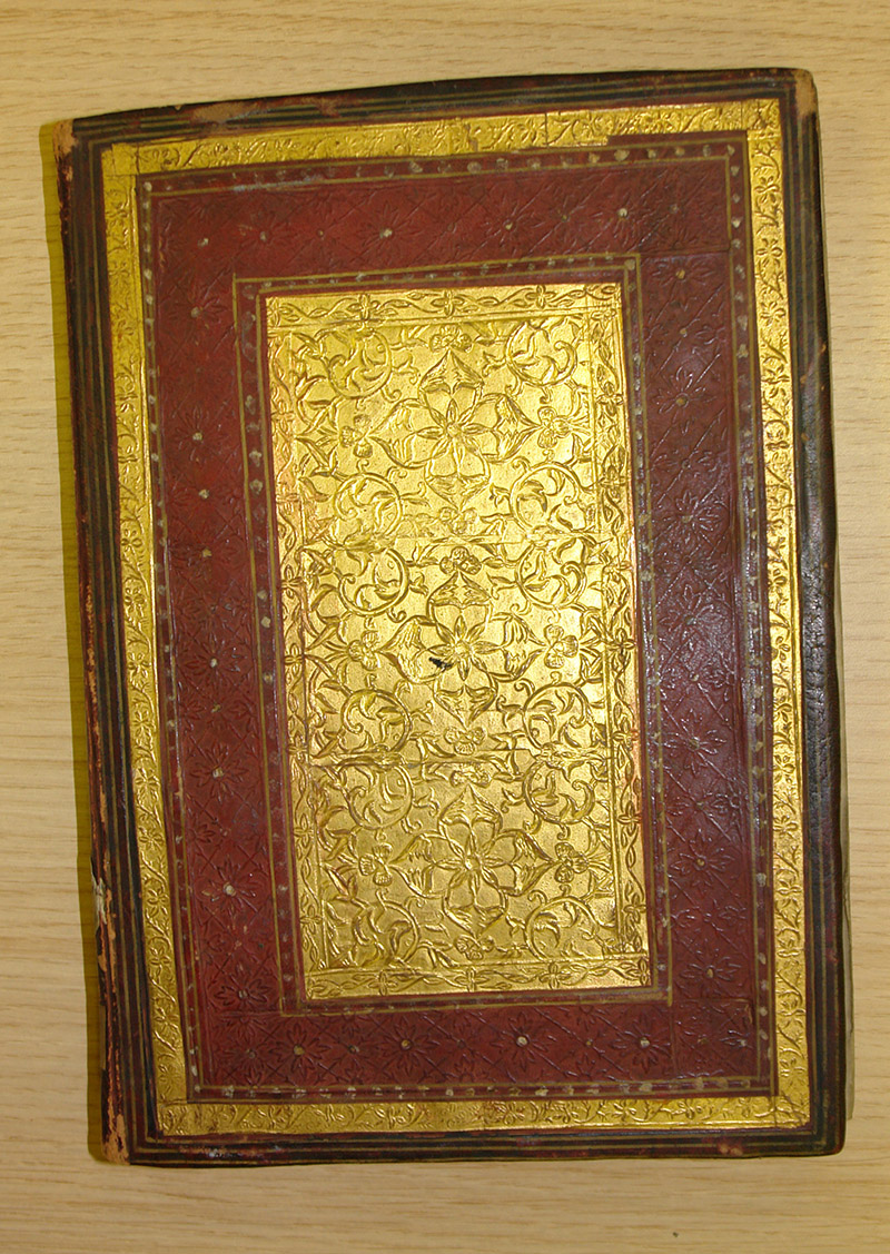 Persian poetry manuscripts 001