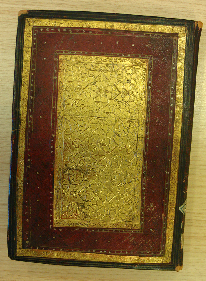 Persian poetry manuscripts 003