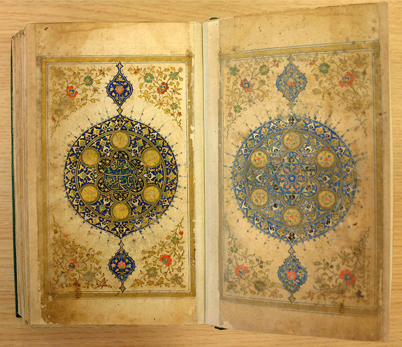 Persian poetry manuscripts 009
