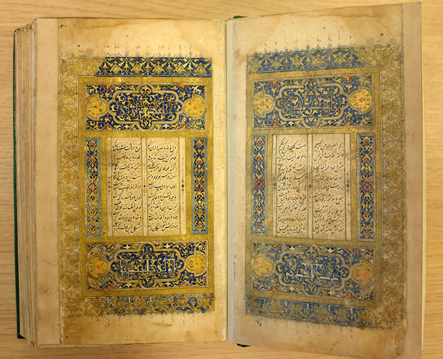 Persian poetry manuscripts 010