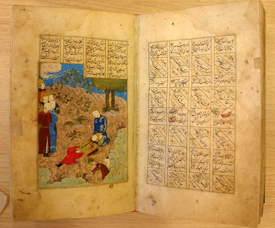 Persian poetry manuscripts 015