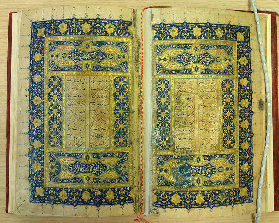 Persian poetry manuscripts 018