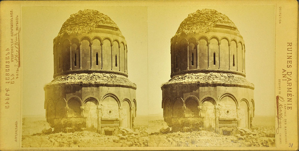 Stereogram of Armenian ruins