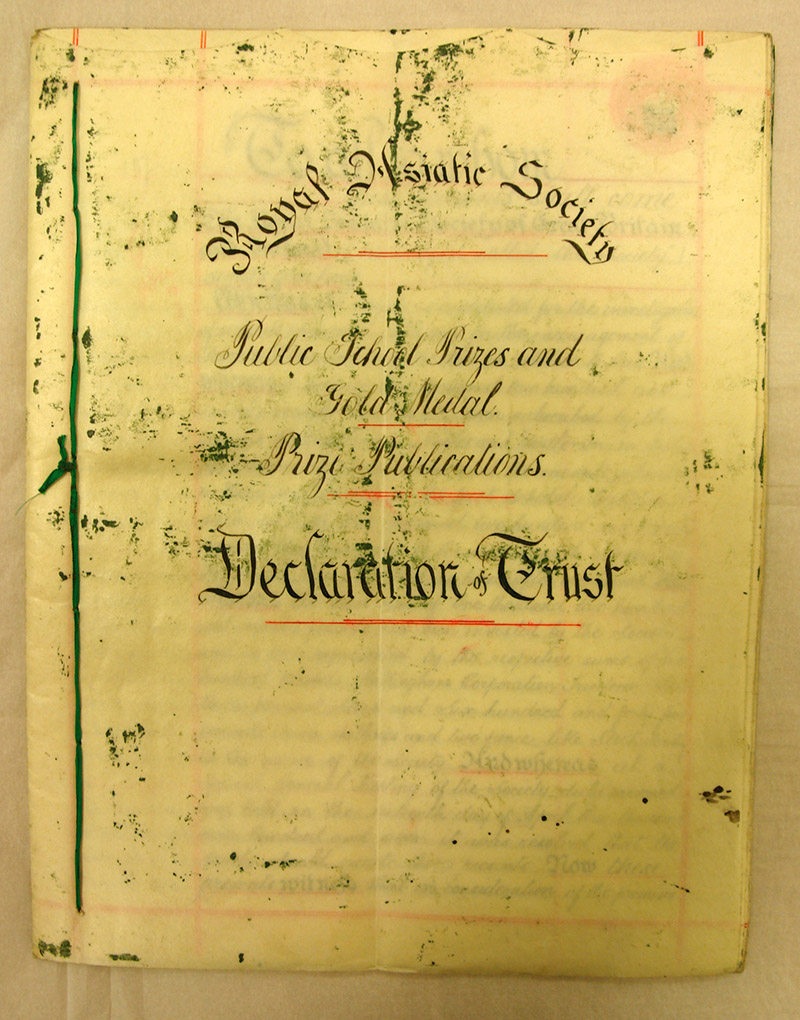 delving into the archives the universities prize essay royal declaration of trust front cover