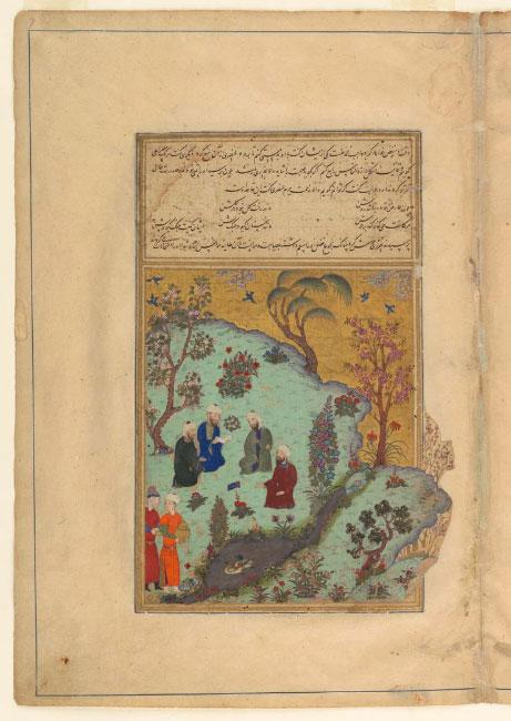 Shahnama of Muhammad Juki