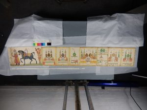 Image of the second half of the scroll