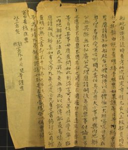 SC1-Chinese-documents