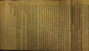 Chinese-documents