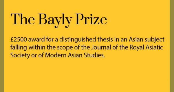 The Bayly Prize