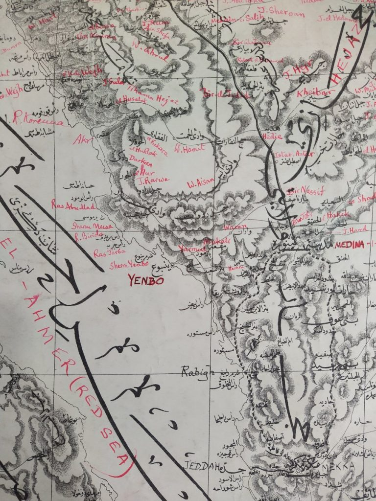 Close-up image of the maps showcasing the transliteration of the place names.