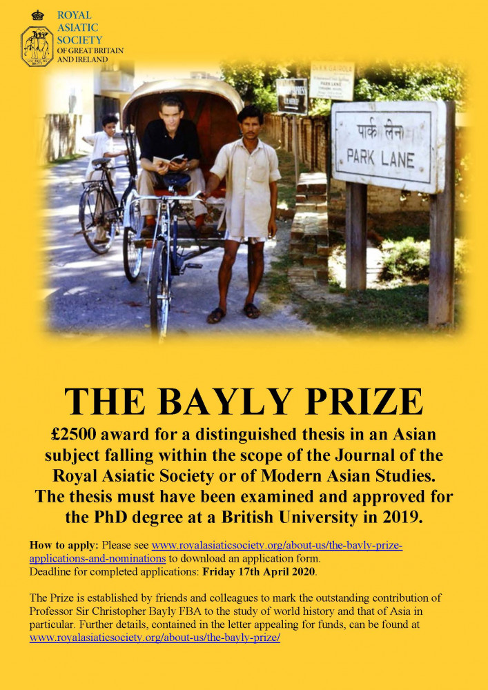 The Bayly Prize Poster