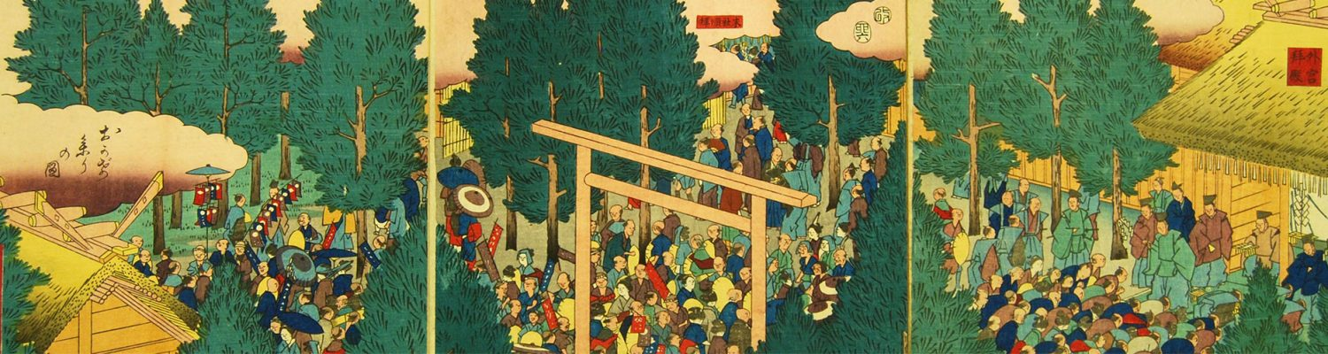 Japanese theatrical prints